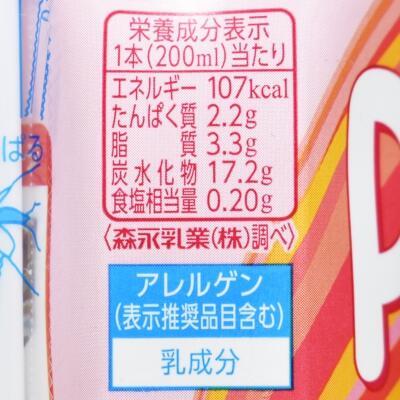 ピクニックストロベリー,栄養成分表示