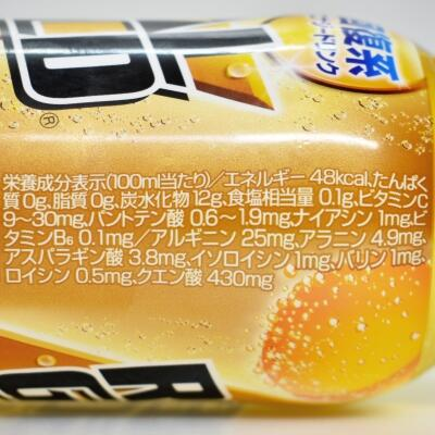 リアルゴールド ゴールドリカバリー,栄養成分表示