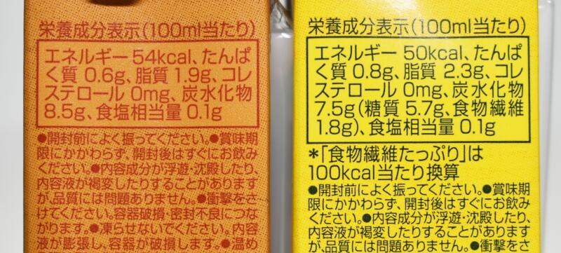 GO:GOOD おいしいオーツ麦ミルク,なめらかプレーン,オーツカフェラテ,栄養成分表示