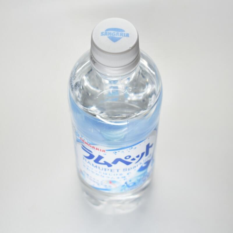サンガリア ラムペット,ペットボトルキャップ