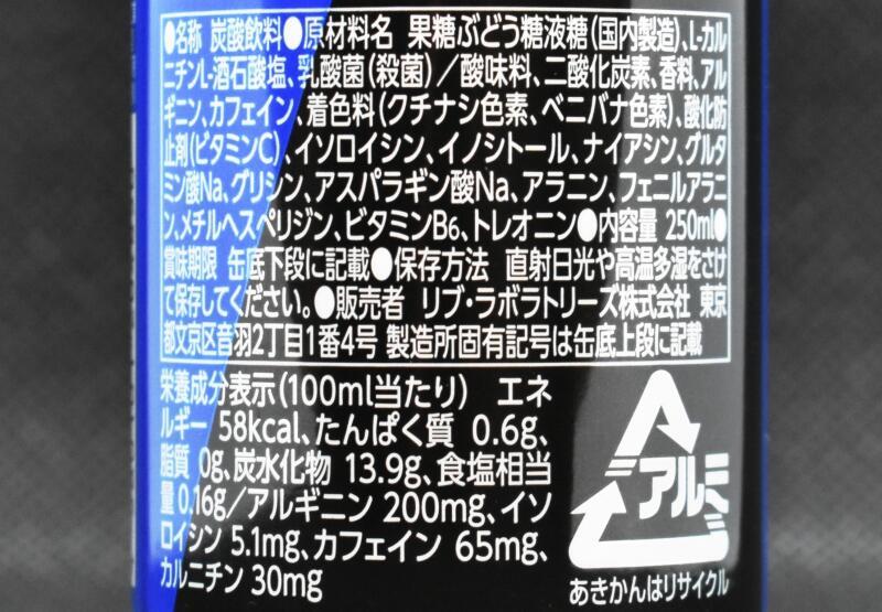 matsukiyo EXSTRONG NEW SUN KING,マツキヨ・エクストロング・ニュウサンキング,原材料名,栄養成分表示