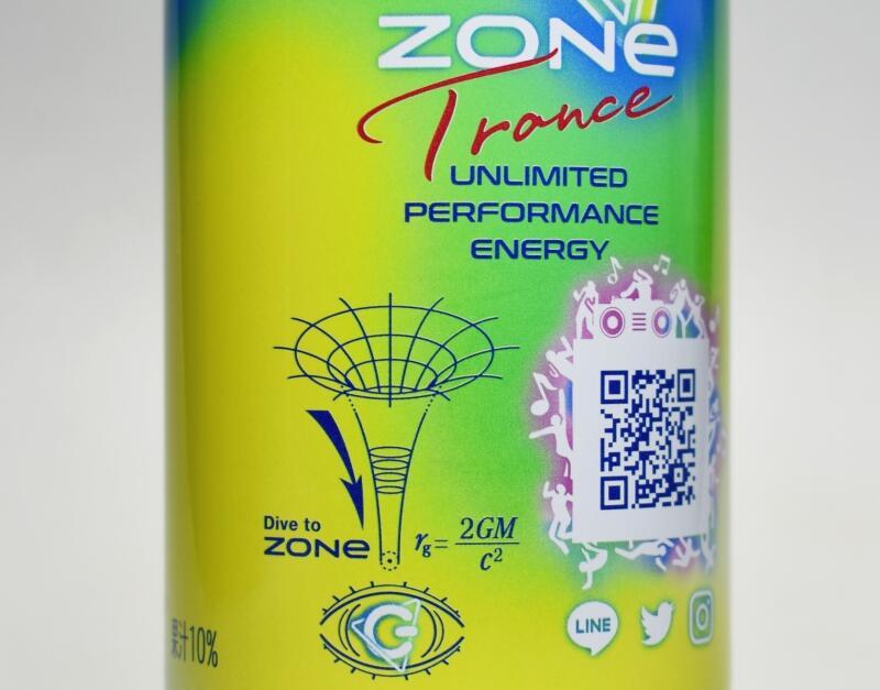 ZONe Trance