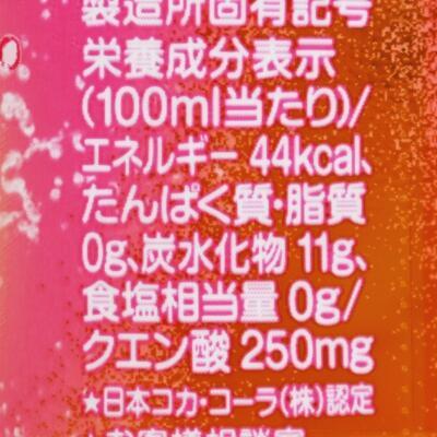ファンタ すもも+クエン酸,栄養成分表示