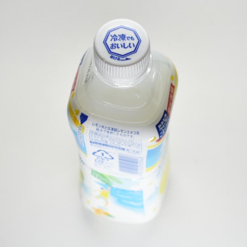 カルピスウォーターレモン,ペットボトルキャップ