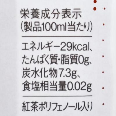 キリン 午後の紅茶,熊本応援いちご午後ティー,栄養成分表示
