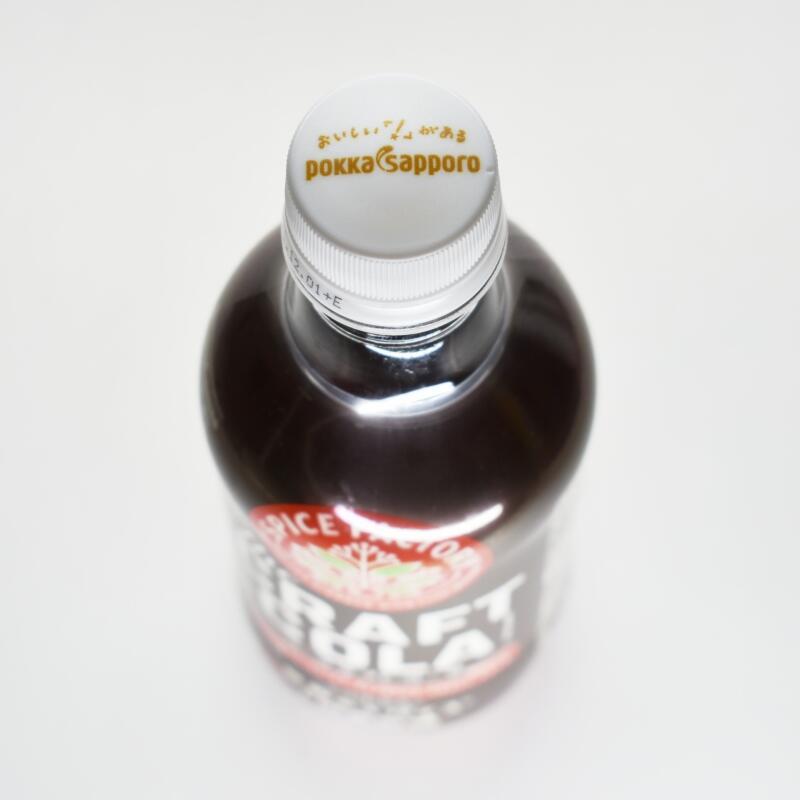 SPICE FACTORYザ・クラフトコーラ,ペットボトルキャップ