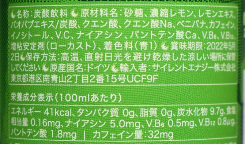 28 BLACK BAOBABバオバブ,原材料名,栄養成分表示