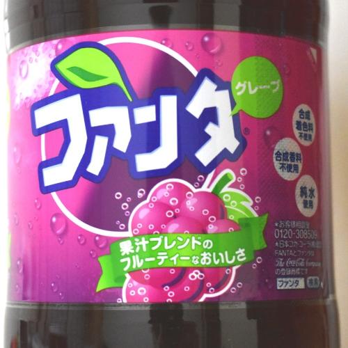 Japanese FANTA Grape