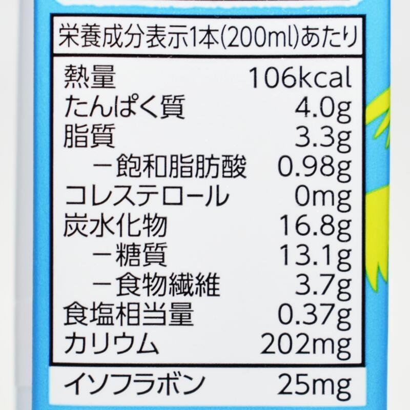 キッコーマン 豆乳飲料 ココナツマンゴー,栄養成分表示