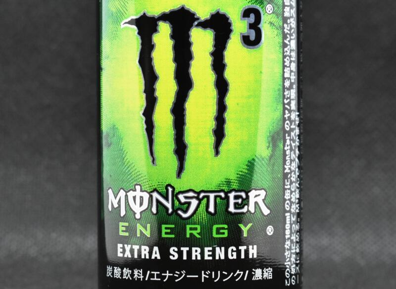 モンスターエナジー M3缶160ml,MONSTER ENERGY EXTRA STRENGTH M3