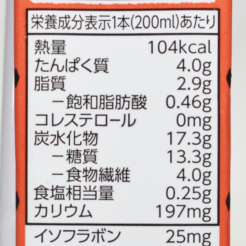 キッコーマン 豆乳飲料 すいか,栄養成分表示