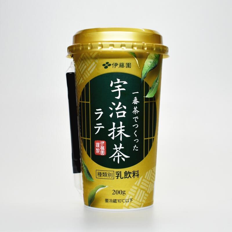 一番茶で作った宇治抹茶ラテ