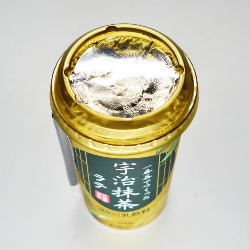 一番茶でつくった宇治抹茶ラテ