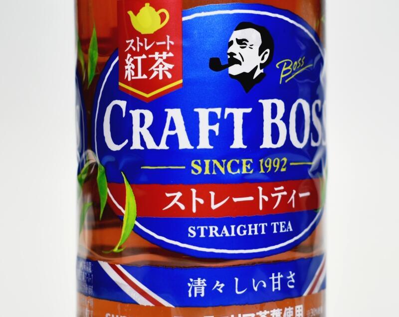 クラフトボス ストレートティー,CRAFT BOSS STRAIGHT TEA