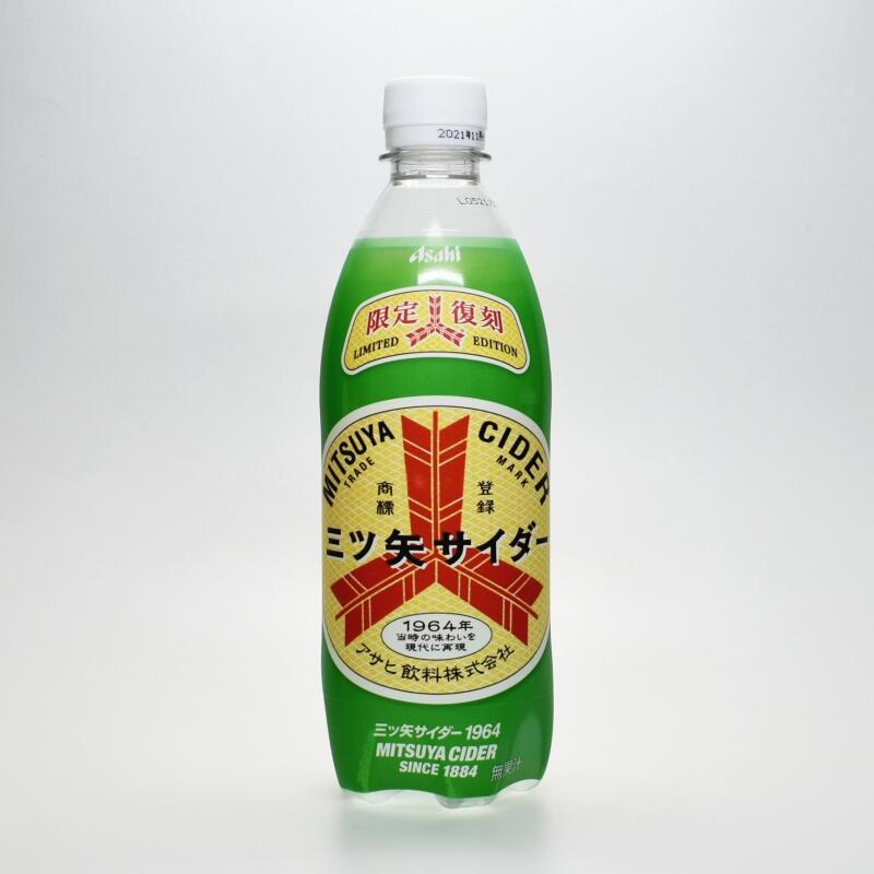 限定復刻 三ツ矢サイダー1964