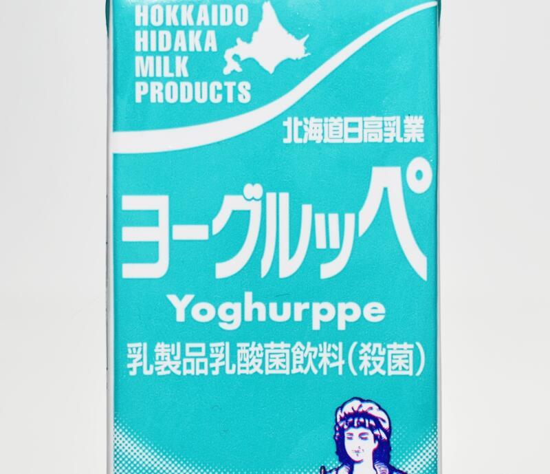 北海道日高乳業ヨーグルッペ