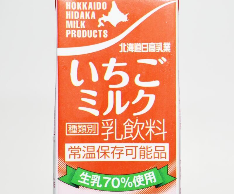 北海道日高いちごミルク