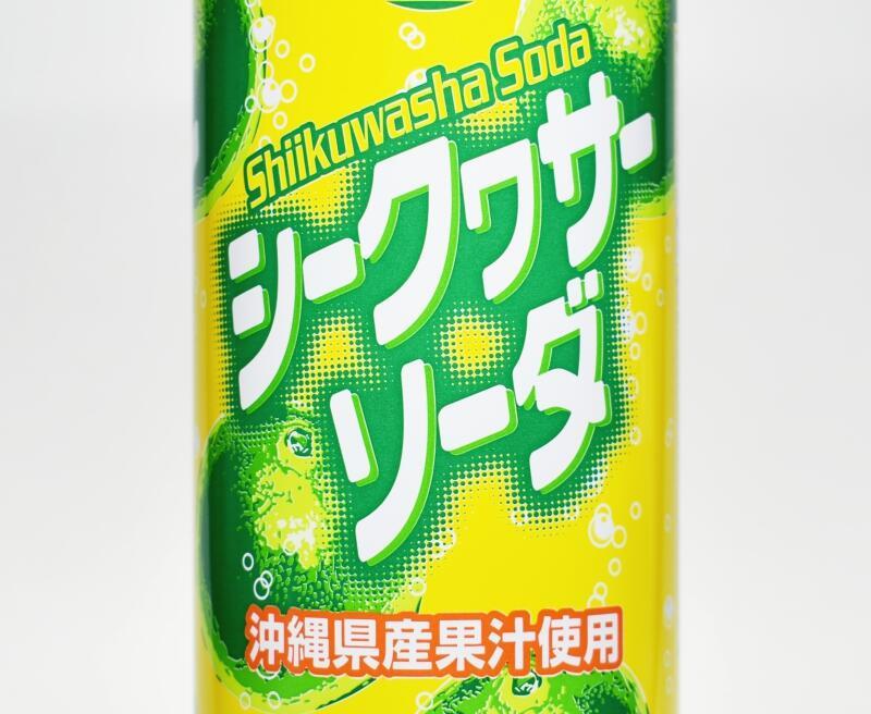 沖縄ボトラーズ,シークヮーサーソーダ,Okinawa Bottlers Shiikuwasha Soda