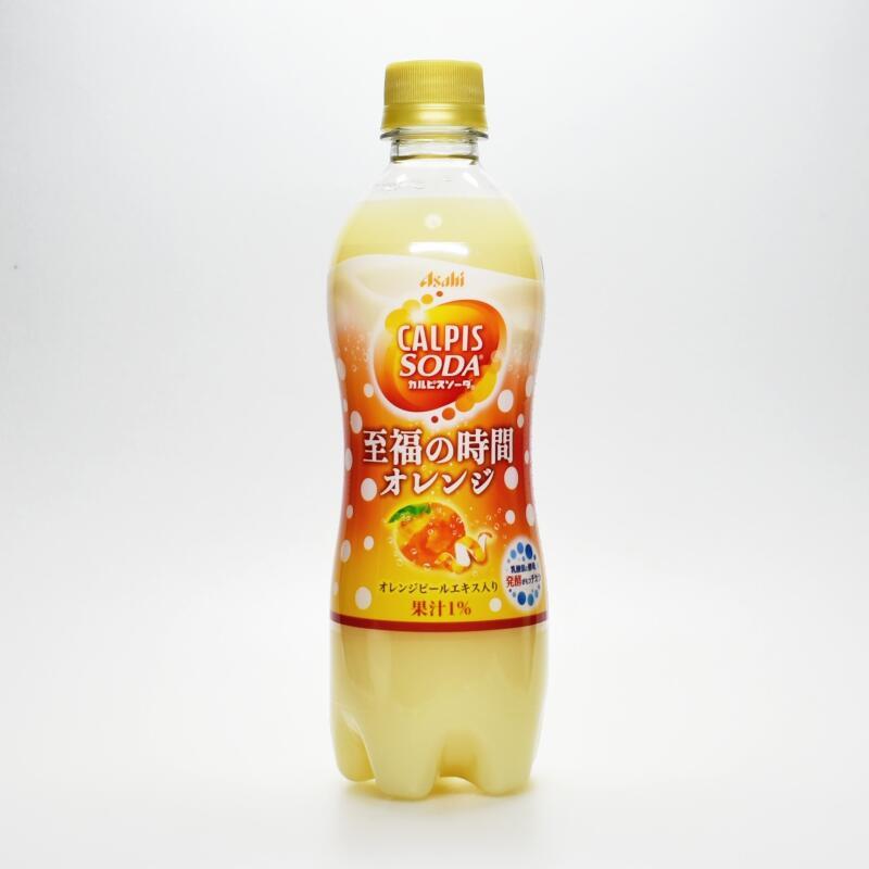 カルピスソーダ 至福の時間オレンジ