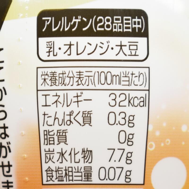 カルピスソーダ 至福の時間オレンジ,栄養成分表示