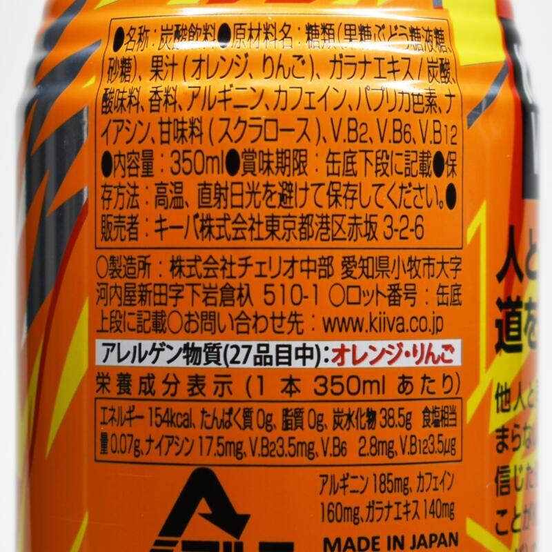 キーバ パンチ,KiiVa PUNCH,原材料名,栄養成分表示