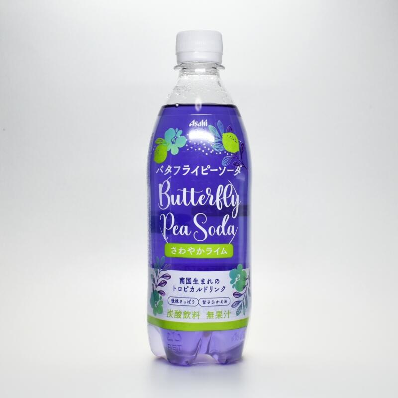 バタフライピーソーダ,Butterfly Pea Soda