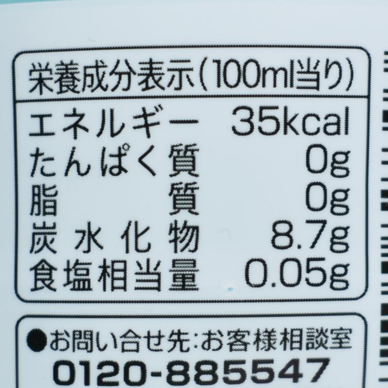 アクアレモネードソーダ,栄養成分表示
