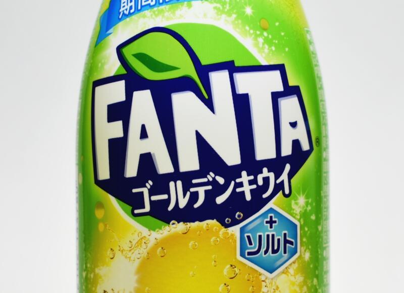 ファンタ ゴールデンキウイ+ソルト
