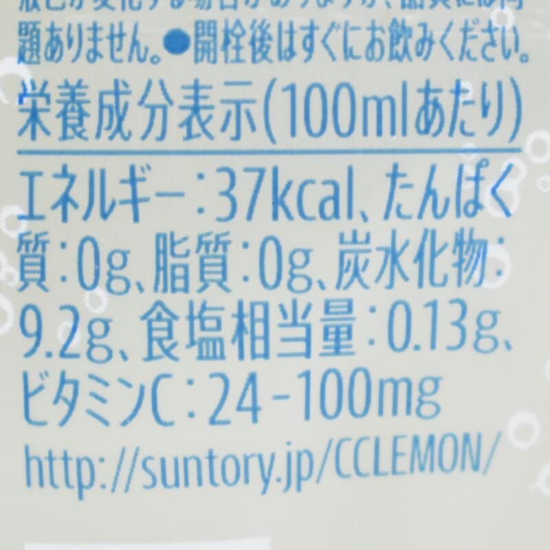 丸搾りC.C.レモン ソルティ,栄養成分表示