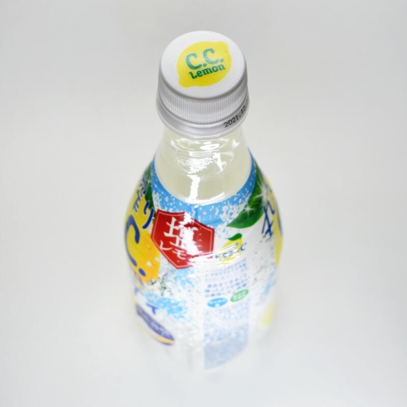 丸搾りC.C.レモン ソルティ,ペットボトルキャップ
