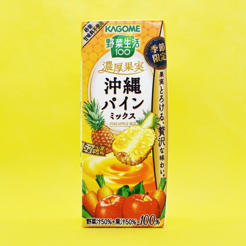 野菜生活100濃厚果実沖縄パインミックス