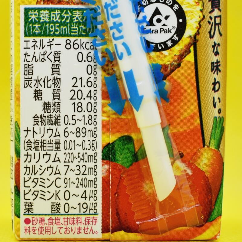 野菜生活100濃厚果実沖縄パインミックス,栄養成分表示