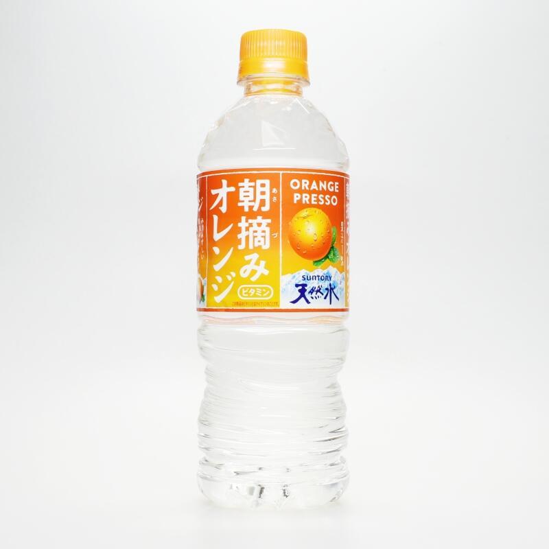 朝摘みオレンジ&サントリー天然水 ORANGE PRESSO