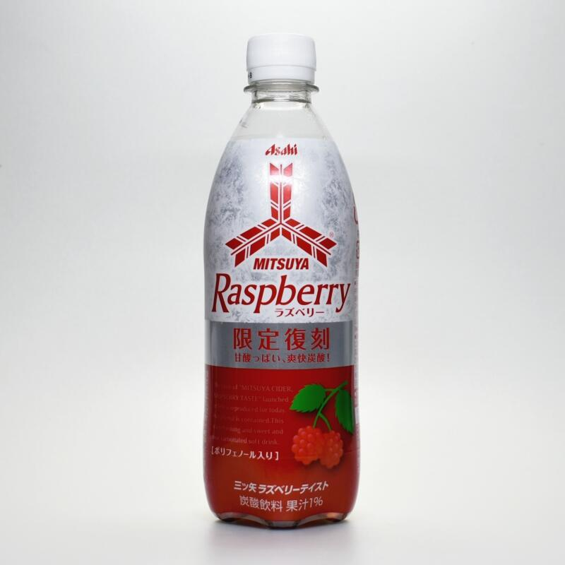 三ツ矢 ラズベリーテイスト,MITSUYA Raspberry
