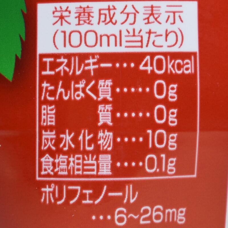 三ツ矢 ラズベリーテイスト,栄養成分表示