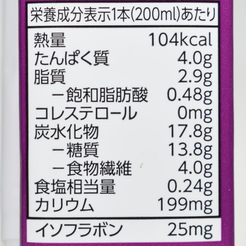 キッコーマン 豆乳飲料 チャイティー,栄養成分表示