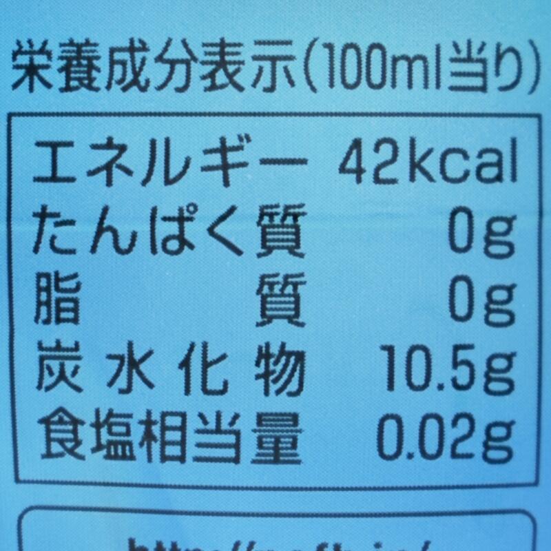 北海道余市の白ぶどうソーダ,栄養成分表示