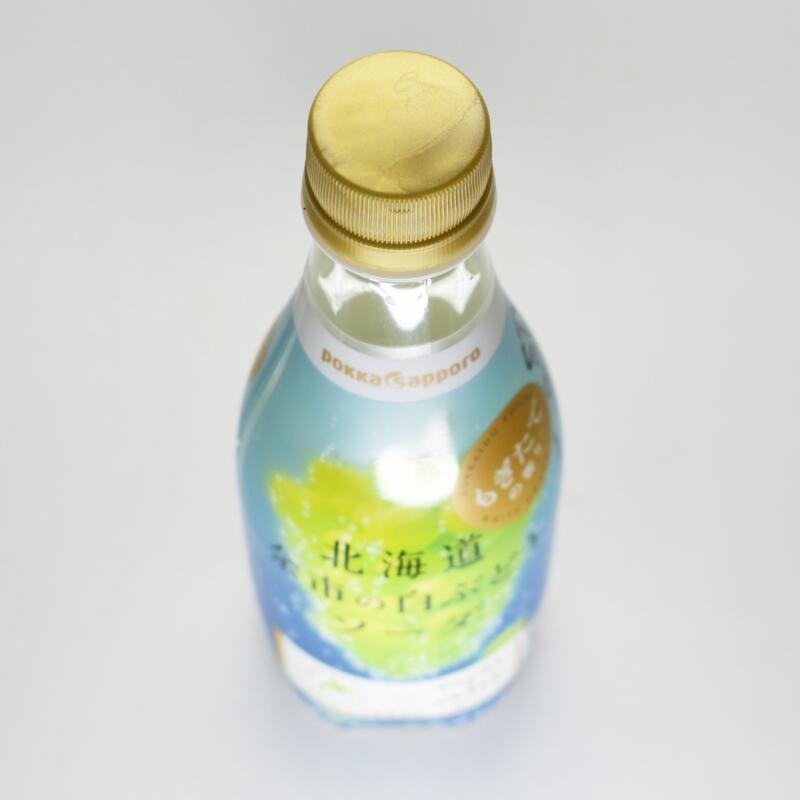 北海道余市の白ぶどうソーダ,ペットボトルキャップ
