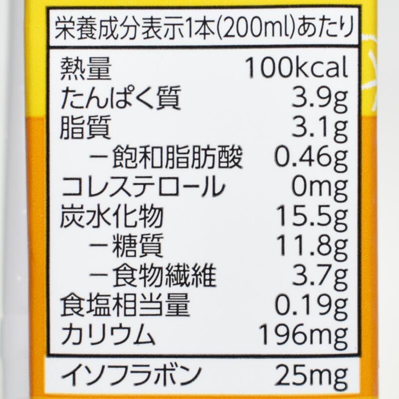 キッコーマン 豆乳飲料 かぼちゃ,栄養成分表示