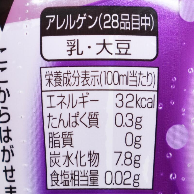 カルピスソーダ 至福の時間グレープ,栄養成分表示