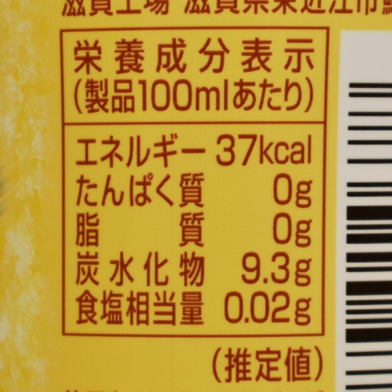 台湾カステラソーダ,栄養成分表示