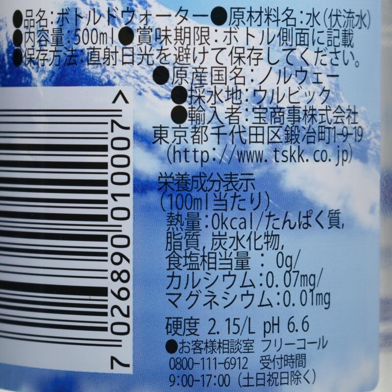 イースブレ グレイシャルウォーター,原材料名,栄養成分表示