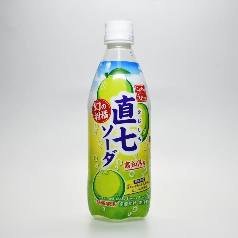 """こだわりうましゅわ直七ソーダ,be particular about delicious """"naoshichi"""" soda"""