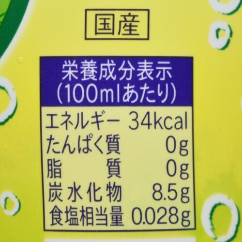こだわりうましゅわ直七ソーダ,栄養成分表示