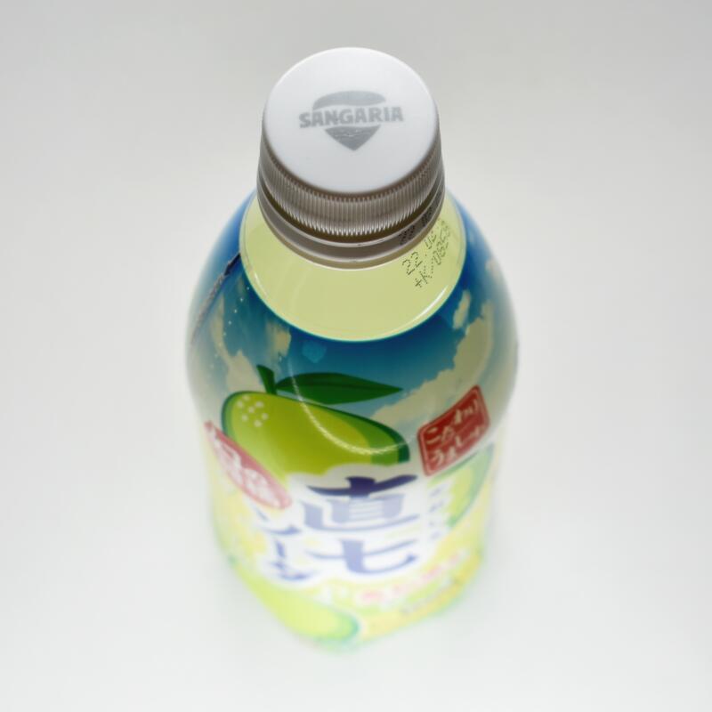 こだわりうましゅわ直七ソーダ,ペットボトルキャップ,デザイン