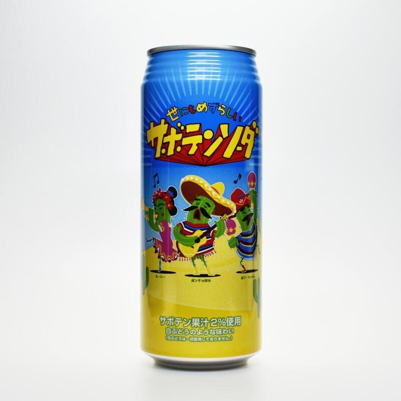 サボテンソーダ,cactus soda
