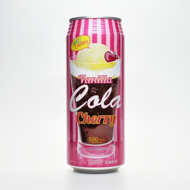 バニラ コーラ チェリー,Vanilla Cola Cherry