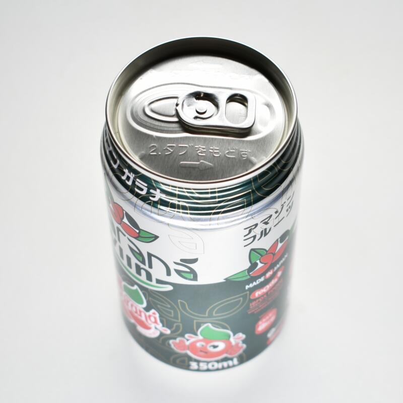 ウィンガラナ,缶上部