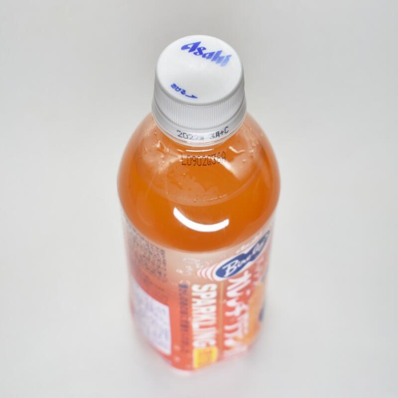 バャリースオレンヂクラシックスパークリング,ペットボトルキャップ