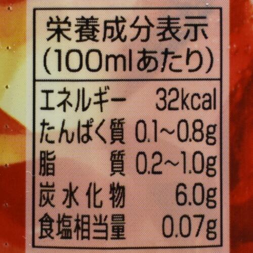 リプトンミルクキャラメルティー,栄養成分表示